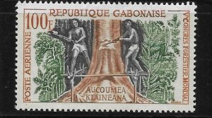 Gabon 1960 5th World Forestry Congress Tree Sc C2 MNH A2018