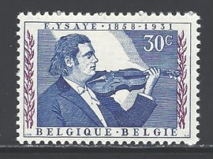 Belgium Sc # 526 mint hinged (RS)