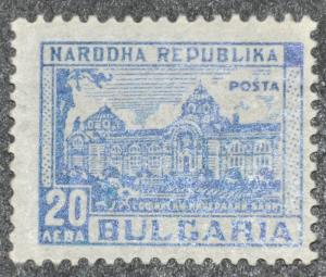DYNAMITE Stamps: Bulgaria Scott #653 – MINT hr