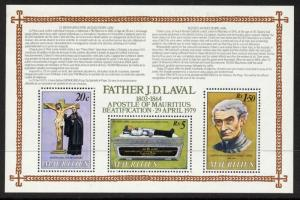 Mauritius 482a MNH Beatification of Father Laval