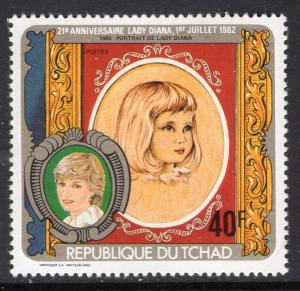 Chad 396 Princess Diana MNH VF