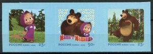 Russia Cartoons Stamps 2019 MNH Masha & Bear TV Show Animation 3v S/A Strip