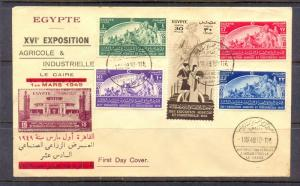 EGYPT - 1949 The 16th Agricultural & Industrial Exhibition First Day Cover FDC 1