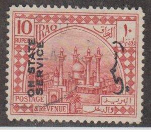 Iraq Scott #O24 Stamp - Used Single