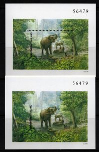 THAILAND 1991 The Indian Elephant MiniSheets Perf & Imperf SG MS 1550 MINT