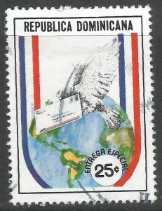 DOMINICAN REPUBLIC E10 VFU T791-2