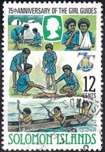 Solomon Islands # 551 used ~ 12¢ Girl Guides Activities