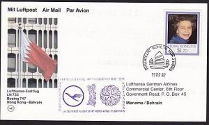HONG KONG 1987 Lufthansa first flight postcard to Bahrain...................8318