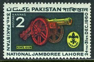 Pakistan 121, MNH. 3rd National Boy Scout Jamboree. Kim's Gun, Badge, 1960