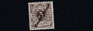 MARSHALL   ISLANDS 1899 - 1900  S G  G11   3PF BROWN GREY MNH