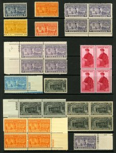 #E12 - #E19, #FA1 10c-20c 1922-1955 Special Delivery & Certified Mail Mint