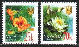 Ukraine. 2006. 437A II-38A II. Standard, flowers, flora. MNH.