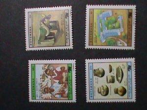 BOTSWANA STAMP 1988 SC#444-7-  20TH ANNIV: NATIONAL MUSEUM & GALLERY  MNH STAMP