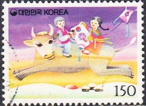Korea #1893  Used