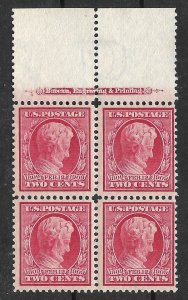 Doyle's_Stamps:MNH 1909 Scott #367** Imprint Block of Four Lincoln 2-Cent Issues