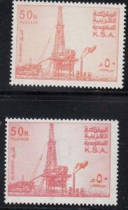 Saudi Arabia Scott 740,740a Mint NH (Catalog Value $68.15)