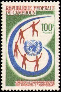 Cameroun #444-445, Complete Set(2), Never Hinged