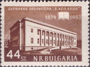 Bulgaria 1953 National Library Cyril and Methodius MNH**
