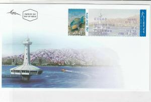 Israel Automatic Machine Stamps label Cover  ref R 16571