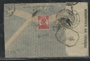 KUWAIT  (P1708BB)  1945 INDIA USED IN KGVI 1A CENSOR COVER TO INDIA