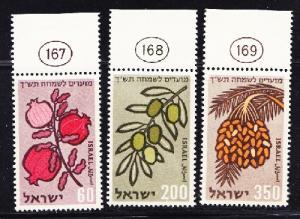 Israel #162 - 164 Jewish New Year MNH Singles