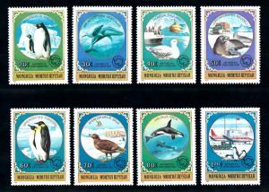[78396] Mongolia 1980 Antarctic Exploration Birds Penguins Whales  MNH