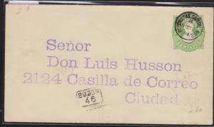 O) 1897 POSTAL STATIONERY, BERNARDINO RIVADAVIA,PROCER  REVOLUCION MAYO 1810,16