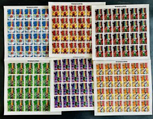 Stamps Full Set in Sheets Olympic Games Montreal 76 II Senegal 1976 Imperf.