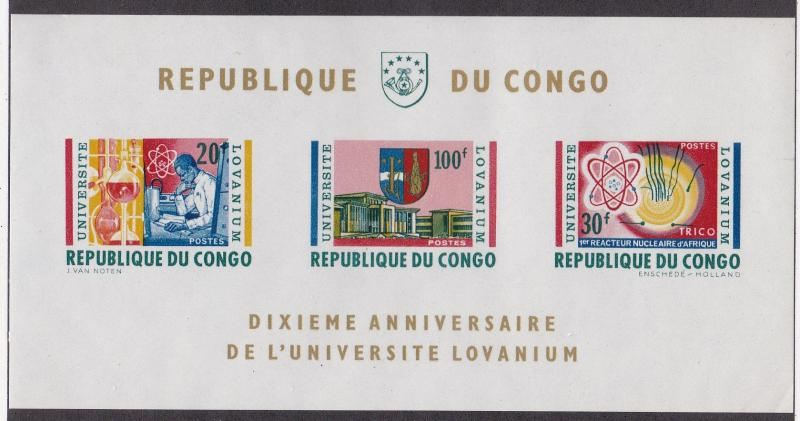 Congo Democratic Republic # 479a, Lovanium University Anniv, NH, 1/2 Cat