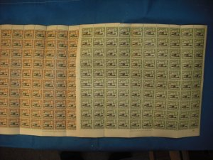 KUT: 1952 Royal Visit, MNH 2 Sheets, 10c & 1S