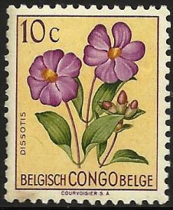 Belgian Congo 1952 Scott# 263 MNH ( gum disturbance)