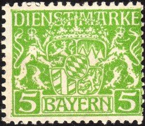 1916, Germany Bavaria, 5pfg, MNH, Sc O7