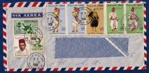 MOROCCO SC 81 MULTI STAMPED COVER(SC 175,201-203)AND OTHERS 7-10-1968 NO ADDRESS