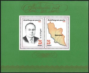 AZERBAIJAN-1993 Birthday of the President Minisheet Sg MS 121 UM V40624