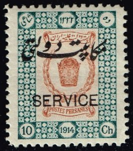 Iran #O47 Imperial Crown - Reprint; Unused (4Stars)