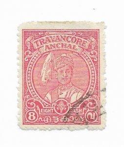 India Travancore #48a - Stamp - CAT VALUE $3.00