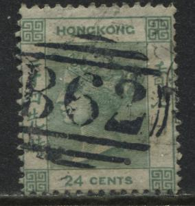 Hong Kong QV 1862 24 cents green with a choice SON barred oval B62 cancel