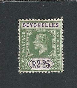 SEYCHELLES 1917-22 2r25 YELLOW-GREEN & VIOLET MM SG 96 CAT £50