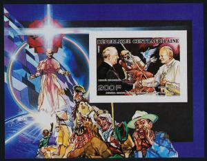 Central Africa 971 imperf s/s MNH Pope John Paul II, President Gorbachev