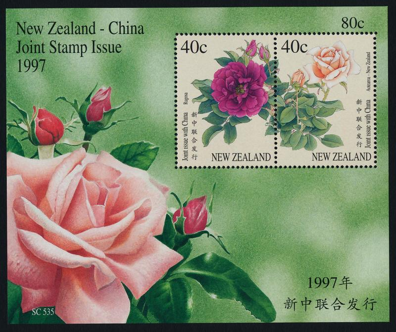 New Zealand 1470b MNH Flowers, Roses