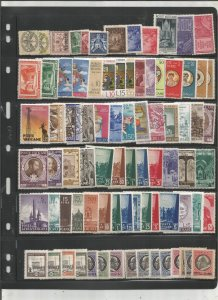 VATICAN COLLECTION ON STOCK SHEET, MINT/USED