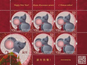 Stamps of Kyrgyzstan 2020. - Mini sheet.  147L. Year of the Rat.