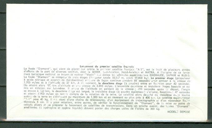 SOMALI COAST 1966  SATELLITE STRIP #C40s...NICE FDC