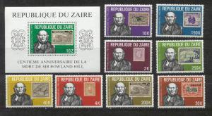 Zaire 944-52 MNH Hill SCV16.85