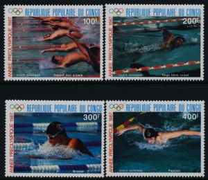 Congo PR C371-5 MNH  MNH Summer Olympics, Swimming