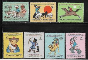 Mongolia MNH 432-8 Children's Day 1966