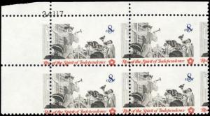 1477, Large Misperforation Shift ERROR Plate Block of Four Mint NH - Stuart Katz