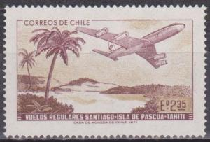 Chile #413 MNH VF (ST1329)