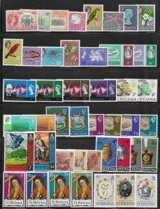 12703 St. Helena 48 diff. mint collection 2019 SCV $32.75 w/catalog list,