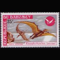 DAHOMEY 1974 - Scott# C235 Dinosaurs 35f NH